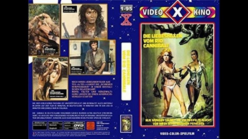Побег из ада 1980 Испания Италия криминальный триллер