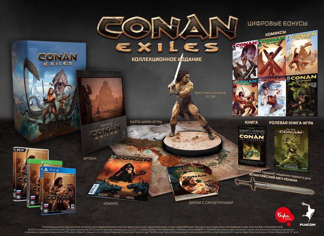 Бука выпустит в России Conan Exiles