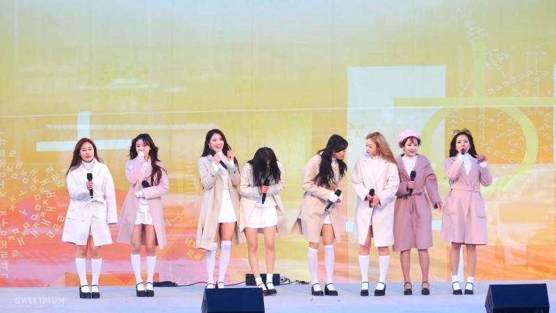 180123 | Lovelyz Full | 2018 PyeongChang Winter Olympics Torch Relay Celebration Event