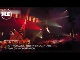 Акробат Cirque du Soleil погиб во время выступления во Флориде