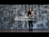SZA – Love Galore | Choreography by Aleksandra Kravchenko | D.Side Dance Studio