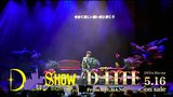 D-LITE (from BIGBANG) - そばにいてよ (DなSHOW Vol.1 [DELUXE EDITION])