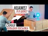 Полный обзор Huawei Mate 10 Lite.