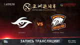 Virtus.pro vs Secret, DAC 2018