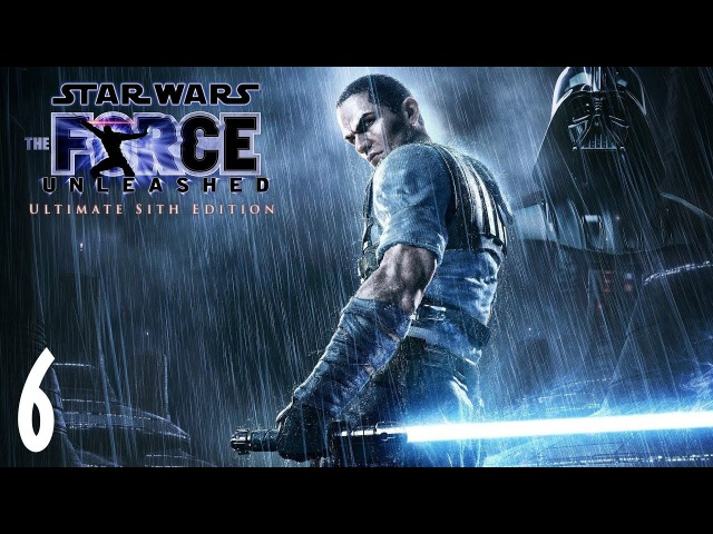 Star Wars: The Force Unleashed - Ultimate Sith Edition - Часть 6