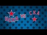 ЦСКА - СКА.ФИНАЛ 6-ая ИГРА.ОБЗОР МАТЧА 08.04.2018