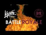Battle Royale/KultProsvet Bar/Stand Up 82 №3