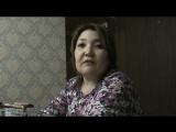 Казахские семьи  желают, чтобы Казахстан вошел в состав России 2-ая часть