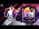 ИМ AGÜERO 91 & КЭ KAKÁ 92 / POTM AGÜERO 91 & EoE KAKÁ 92 - FIFA Mobile 18