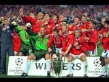 26 мая 1999 года. Финал Лиги Чемпионов.