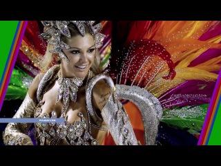 Что вы знаете о Бразилии. Танцы