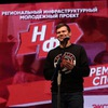 Andrey Kononchuk
