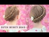 Dutch Infinity Braid by SweetHearts Hair