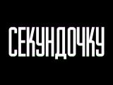 GettoXXX - Requiem R.I.P