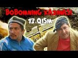 Bobomning xazinasi (ozbek komediya serial) 13-qism | Бобомнинг хазинаси (комедия узбек сериал)