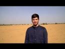 Благотворительная деятельность | Даниял Абу Хамза