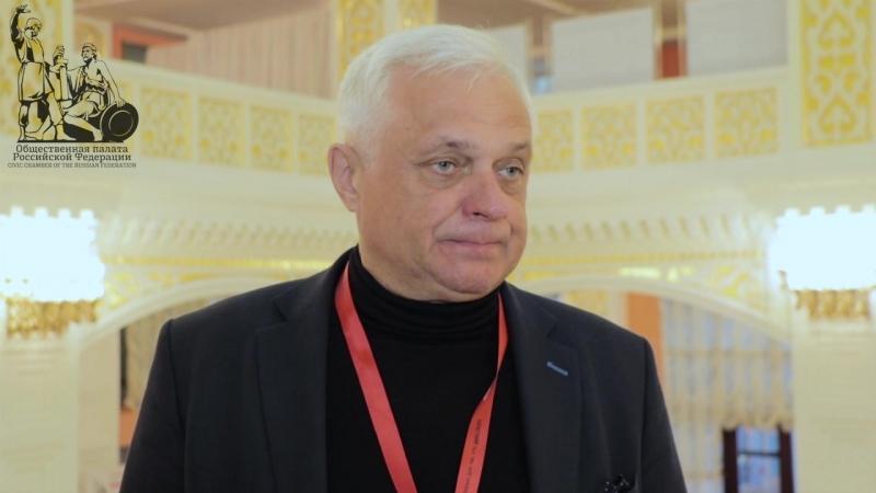 Александр Точенов о форуме «Сообщество»