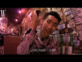 W Korea: interview with Jay Park