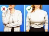 Правила в одежде, которые должна знать КАЖДАЯ!