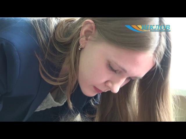 На 21 го настаўніка пабагацеў селёта педагагічны калектыў Шклоўскага краю
