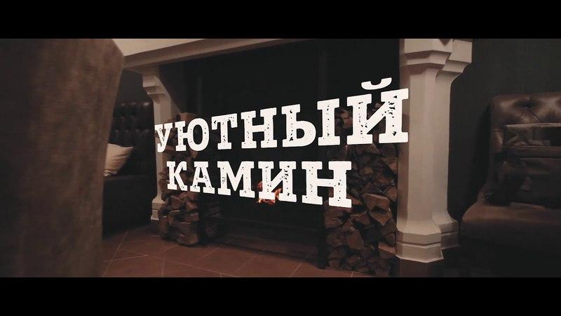 YORK Екатеринбург, ул. Ясная 6