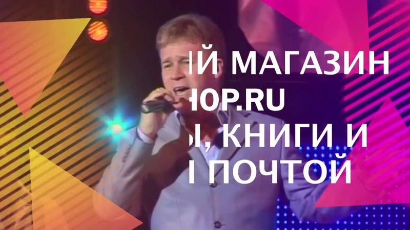 ИлСаф «Җаныем, бәгърем» Татарская народная песня