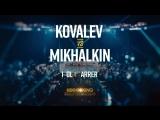 Взвешивание: Ковалев – Михалкин, Бивол – Баррера