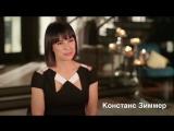 Sony Channel представляет: интервью с Констанс Зиммер (сериал «Нереальный холостяк»)