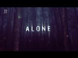 В изоляции: Один шанс на двоих 8 серия. Обострение / Alone: Lost & Found (2017)
