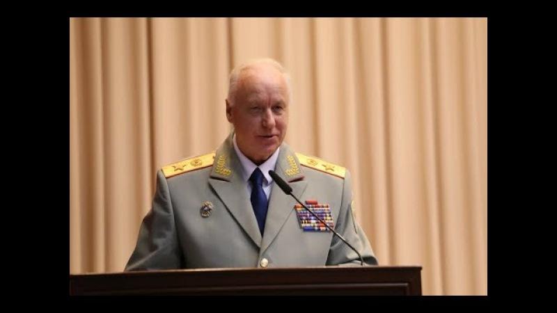 В СКР состоялось торжественное собрание, приуроченное к юбилейным датам в истории следствия России