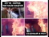 Мамкин экспериментатор