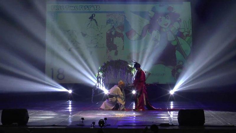 Free Time Fest 2018 - Hyakujitsu no bara (Maiden Rose) - Klaus von Wolfstadt, Taki Reizen