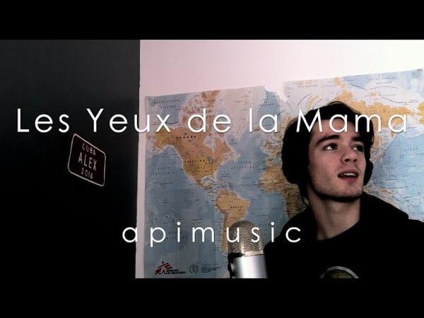 LES YEUX DE LA MAMA - KENDJI (apimusic cover)
