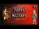 Furry military #7-подборка артов под рок