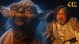Йода и Люк Скайуокер Звёздные войны Последние джедаи (4К Отрывок)
