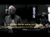 Линкин парк   Linkin Park - Numb (Official Video) 2003 клип.С переводом на экране субтитры. хорошая песня. со смыслом
