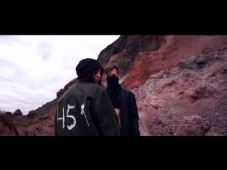 Promo | 451' | HK MOSKVA