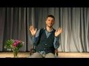 Артур Сита - Как женщина может помочь мужчине пробудиться