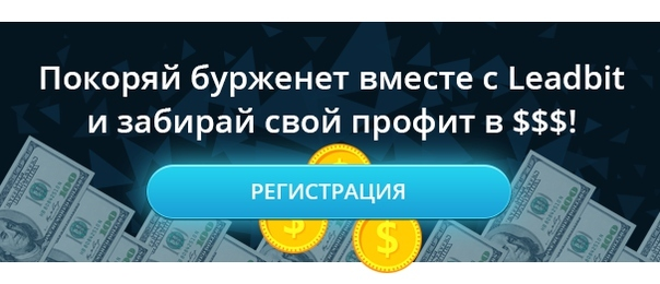 leadbit.com