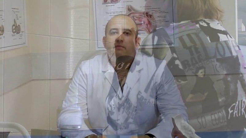Лечение вазомоторного ринита без операции.