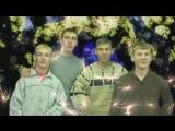 bladee – Backstr€€t Boys (feat. Стекловата)
