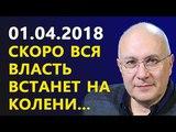 Матвей Ганапольский - Oтcтaвкa Тyлеeвa вcегo лuшь нaчaлo