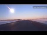 Падение челябинского метеорита: лучшие кадры