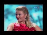 Сексуальная Анна Семенович - Помоги мне... - Творческий Вечер Александра Зацепина (2009) Голая Нет ножки
