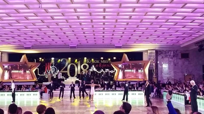 Кубок мира по латиноамериканским танцам