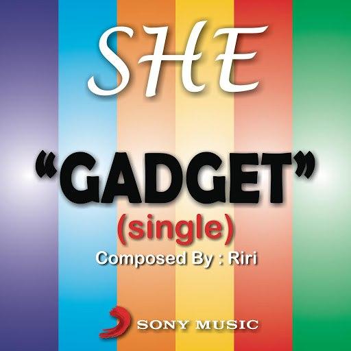 She альбом Gadgets