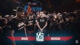VERSUS BATTLE BPM: Drago VS Mufasah