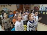 Новый год. Детский сад №4
