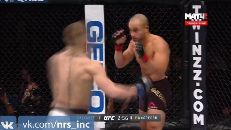 UFC 205 Конор Макгрегор VS Эдди АРьварес Нарезка