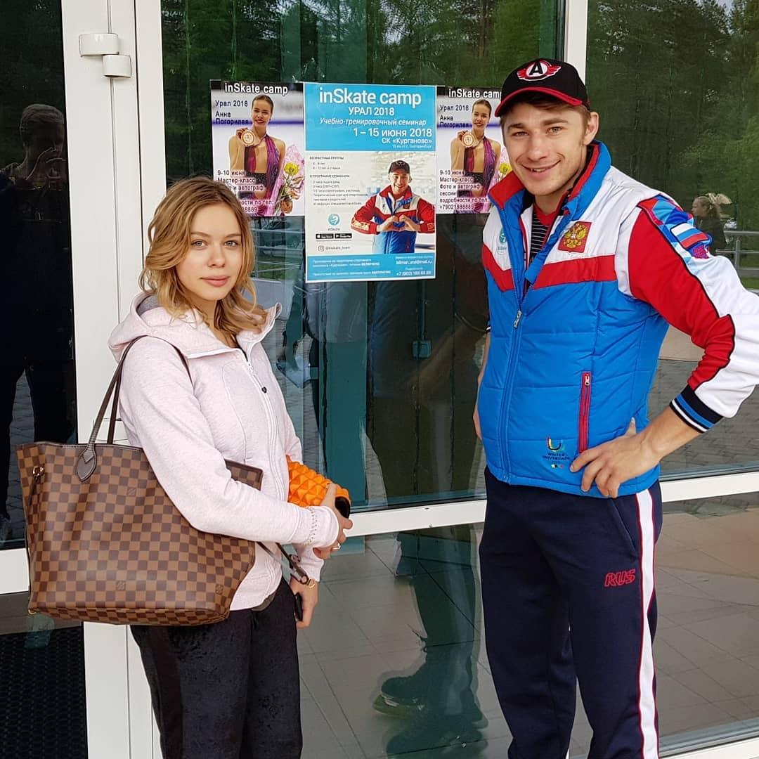 Анна Погорилая-2 - Страница 5 HOun2DhSWZ8